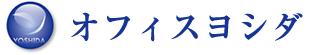 大阪の土地家屋調査士・吉田登記測量事務所┃株式会社オフィスヨシダ